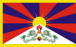 270px-Flag_of_Tibet_svg.png