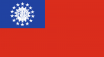 800px-Flag_of_Myanmar_(1974-2010).svg.png