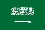 Flag_of_Saudi_Arabia.svg.png