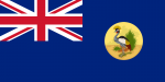 idi amin dada,ouganda,drapeau ouganda,grue royale,guerre ougando-tanzanienne,cecil todd,congrès du peuple ougandais
