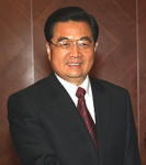 200px-Hu_Jintao_(Cropped).png