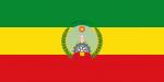 ethiopie,drapeau ethiopie,menelik ii,negusse,negus,mengistu
