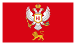 drapeau monténégro,yougoslavie,nicolas 1er,serbie,monténégro