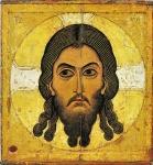 Penza,russie,christ,oblast de Penza