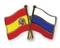 Espagne - Russie.jpg