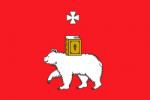 perm,ours,drapeau perm,drapeau de perm,russie